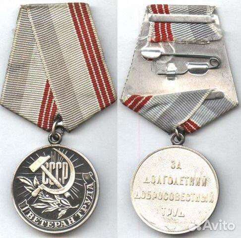 Значки 2 штуки цена за 2шт — фотография ...: https://avito.ru/krasnoyarsk/kollektsionirovanie/znachki_2_shtuki...