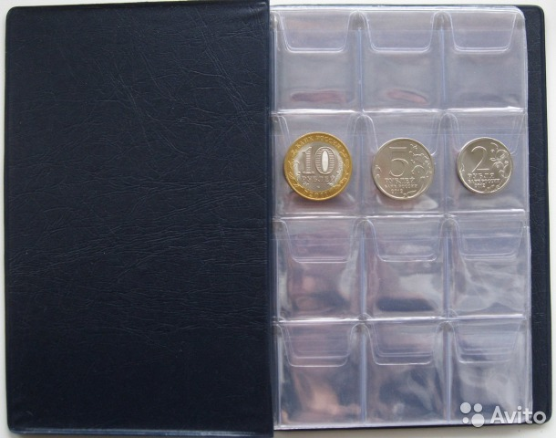 Где купить в воронеже альбом для монет куда продать серебряные монеты