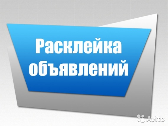 Военная служба по контракту вакансии белгород