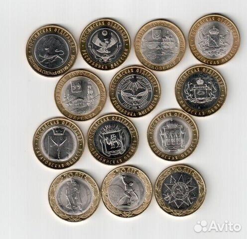 Монеты мешками купить дорогие монеты 20 века