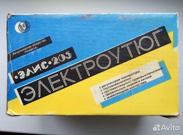 Подать объявление на сайт г.лысьва купить авто в иркутске частные объявления