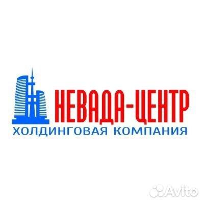 ad5911797ac87 продажа квартир в санкт-петербурге с фото на авито ...