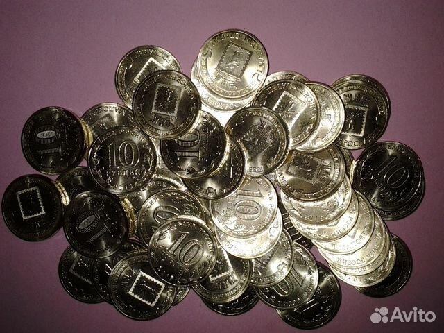 Купить монеты на авито хабаровск монеты всадник апокалипсиса