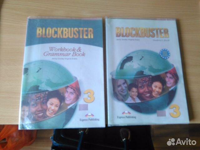 3 workbook гдз blockbuster