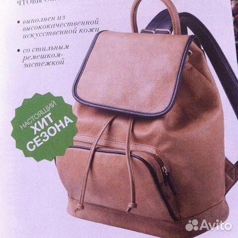 Рюкзаки avon амара рюкзак lowepro trekker daypack ii