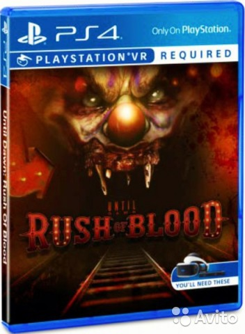 Until Dawn Rush Of Blood (VR) PS4 (Обмен)