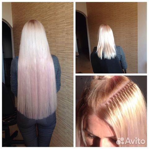 Наращивание волос в краснодаре авито