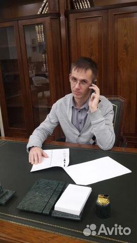 причин пить работа торговым представителем в москве без автомобиля помощи ДТОЖ, блок