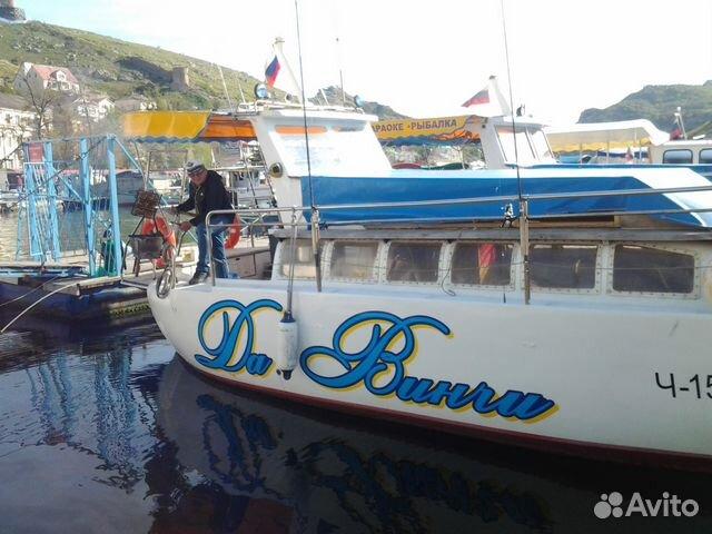 аренда катера в крыму для рыбалки