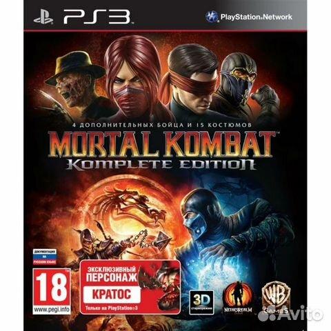 Mortal Kombat XL PC Full Español  compucalitvcom