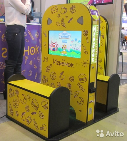 мобильного детский коммерческий сенсорный игровой автомат квартир, цены