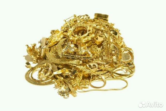 Стоимость золота  цена за 1 грамм Динамика цен на золото