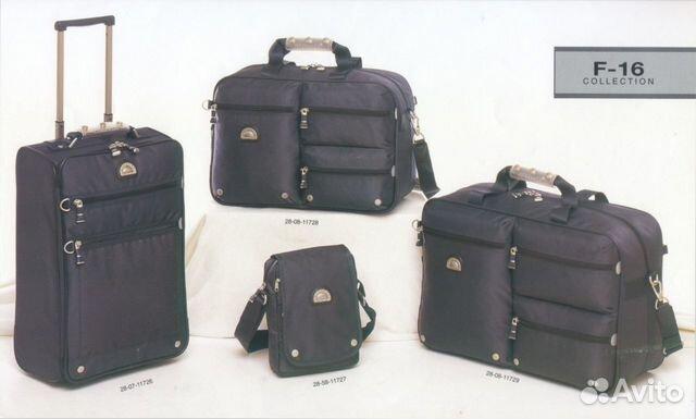 Рюкзаки и сумки mendoza f-16 заказать рюкзаки в казахстане