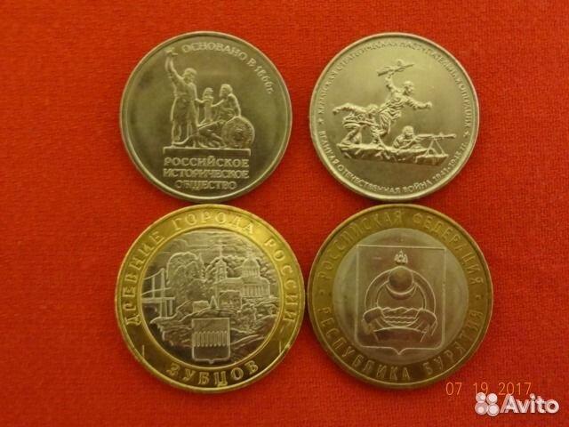 Ходячка ссср разновидности 5 рублей 1997 года спмд