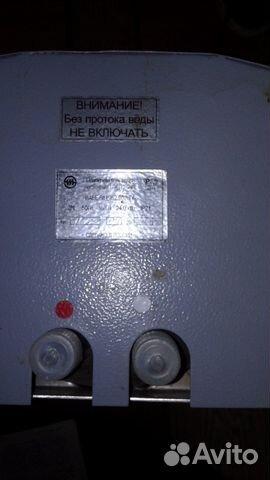 Продам водонагреватель 89821886379 купить 2