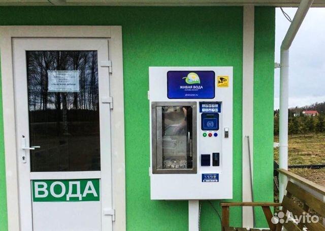 Продажа готового бизнеса по всей россии бесплатно купить квартиру в перми подать объявление