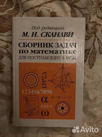 Сборник залач по геометрии атанасян 1973 гдз