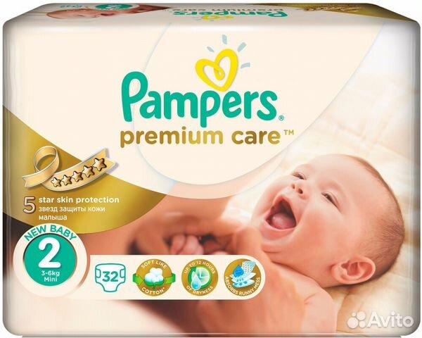 Марки подгузников для новорожденных