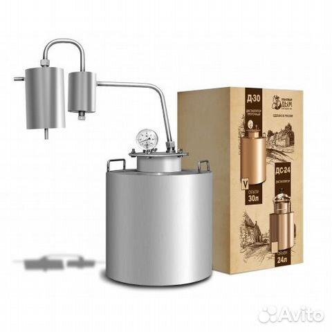 Купить самогонный аппарат проточный домашние пивоварни в коломне