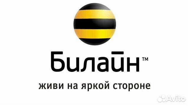 Фармацевт спб свежие вакансии на авито дать бесплатное объявление в каневской