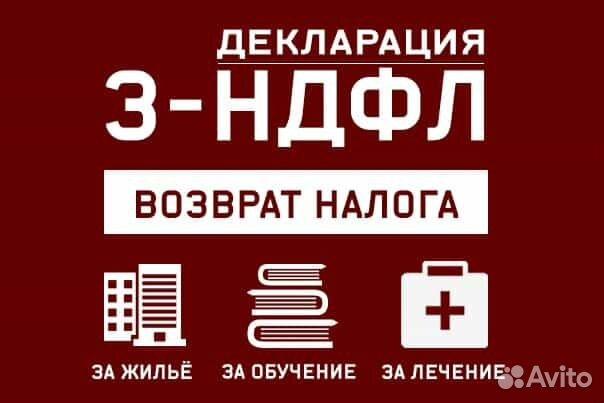 Составление декларации 3 ндфл тверь регистрация ип зависит от прописки или нет