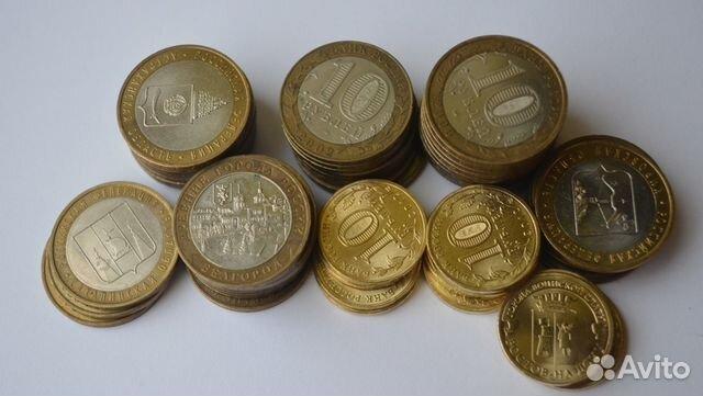 10 рублевые юбилейные монеты цена