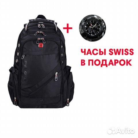 Рюкзак swissgear часы swiss army в подарок фото 1 слово
