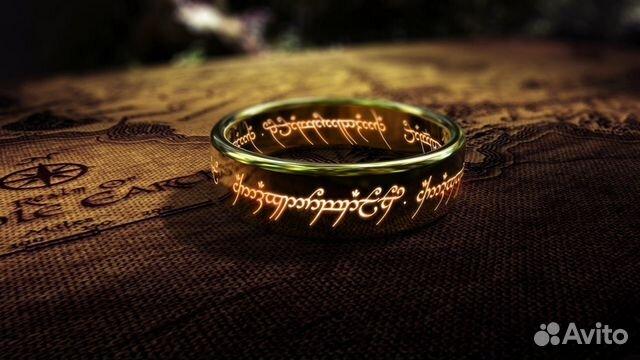Кольцо Всевластия из фильма