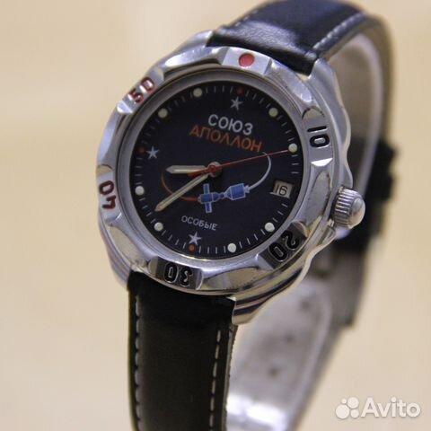Часы союз аполлон купить подарочные часы купить в уфе