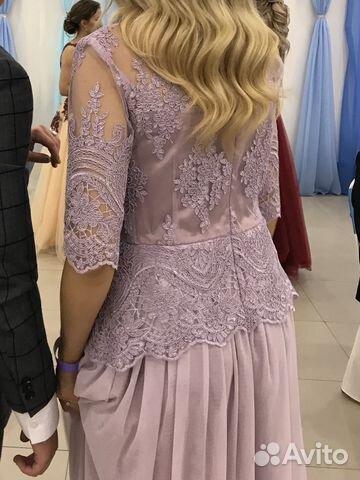 Платье 89244550980 купить 2
