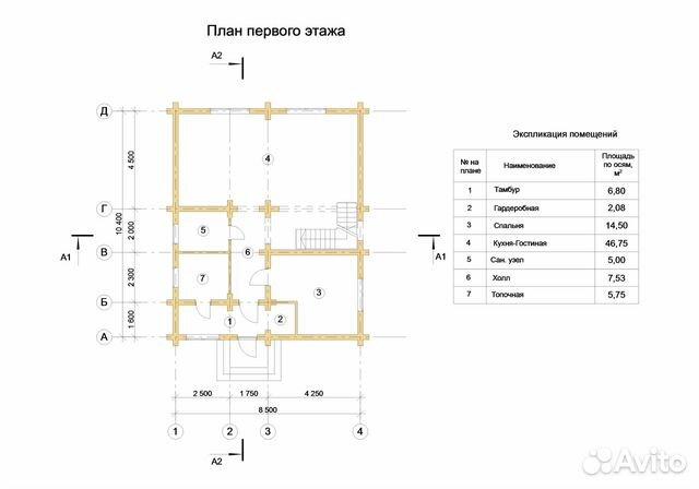 Дом 140 м² на участке 12 сот. 89532610038 купить 9