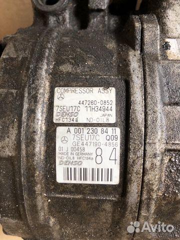 Mercedes Benz GL ML компрессор кондиционера 89659475080 купить 1