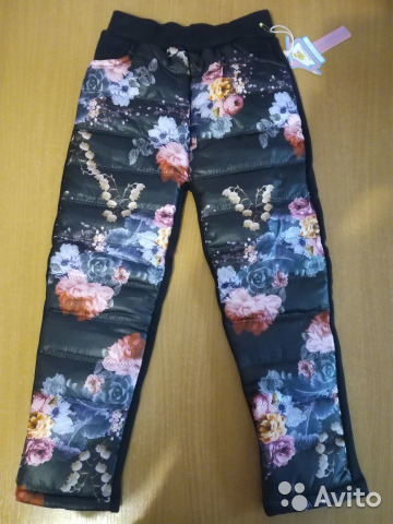 Leggings insulated 89059928447 buy 1