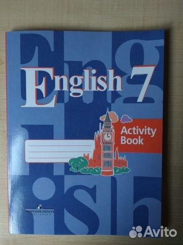 кузовлев английский язык 10 класс 2019