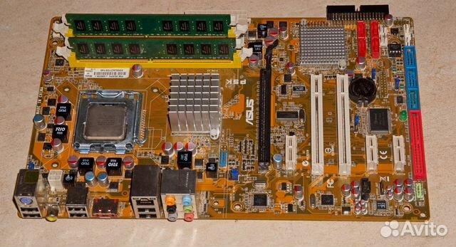 Asus P5K SE Motherboard 64 BIT Driver