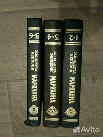 Книга 89536859393 купить 9
