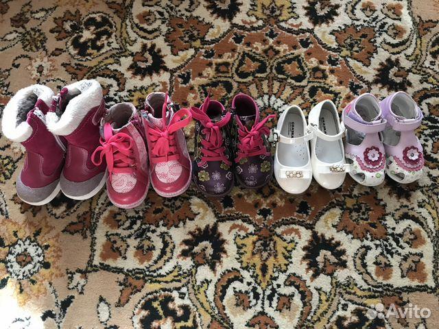 33df240e4 Продается детская обувь для девочки купить в Тульской области на ...