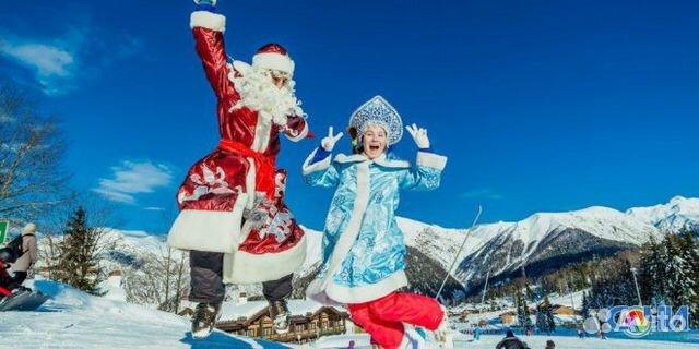 776c62b5f8e7 Новогодний тур Сочи + Красная Поляна   Festima.Ru - Мониторинг ...
