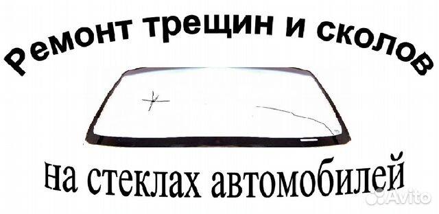 Элеватор ленинградская краснодарский край ооо элеватор тюменская область