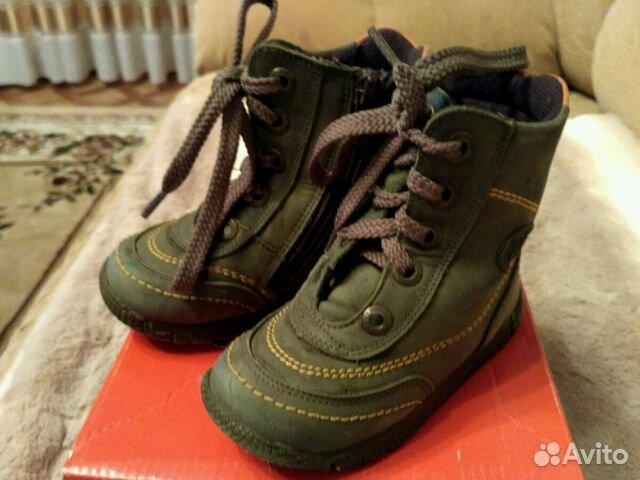0d2bf5be9 Ботинки Minimen р. 22 демисезонные купить в Московской области на ...