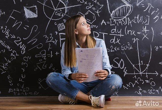 Репетитор по Математике (Зиповская)