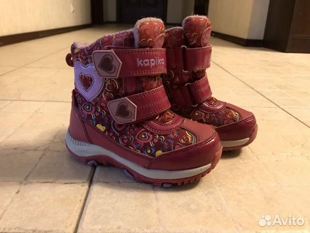 fbcadf26a Мембранные ботинки Kapika р. 26   Festima.Ru - Мониторинг объявлений