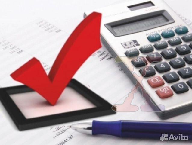 Консультация бухгалтера тула системы электронной отчетность в пенсионный фонд