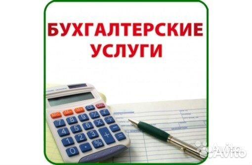 Регистрация ип в динской какие документы для регистрации ооо в налоговую представить
