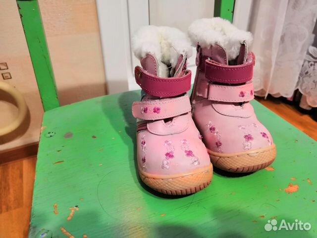 5d4675f6e Зимние ботинки на девочку купить в Свердловской области на Avito ...