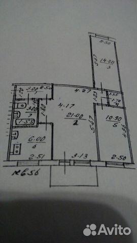 Продается трехкомнатная квартира за 1 600 000 рублей. Саратов, улица имени И.В. Панфилова, 7.