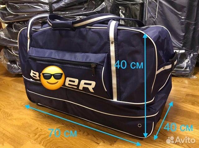 d6b23df4c2ea Хоккейный баул. Спортивная сумка купить в Москве на Avito ...