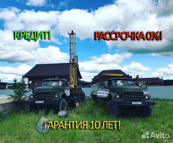 скважина в кредит московская область
