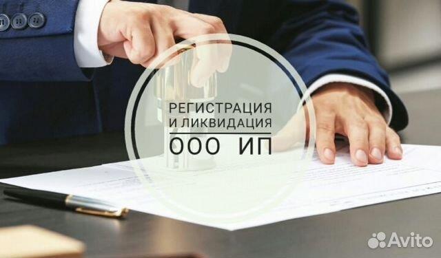 регистрация ип туристическая деятельность