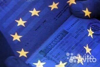 шенгенская виза без справок титаник 1 250 купить в кредит